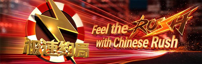 Giới thiệu game poker Chinese Rush
